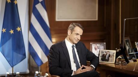 Οι 100 ημέρες της Νέας Δημοκρατίας: Το tweet του Κυριάκου Μητσοτάκη
