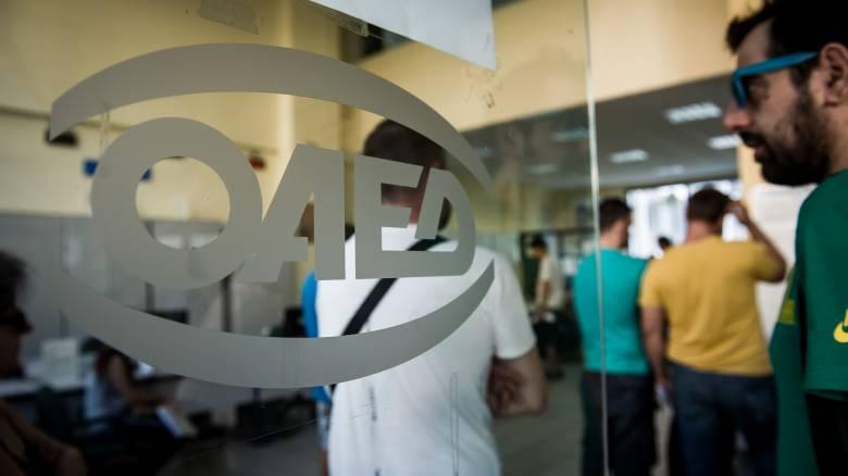 ΟΑΕΔ: Τρία νέα προγράμματα για 2.550 θέσεις εργασίας