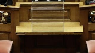 Συνταγματική Αναθεώρηση: «Όχι» της ΝΔ στις προτάσεις ΣΥΡΙΖΑ για δημοψηφίσματα