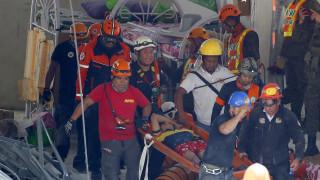 Πανικός στις Φιλιππίνες μετά από ισχυρό σεισμό: Ένα παιδί σκοτώθηκε, δεκάδες τραυματίες