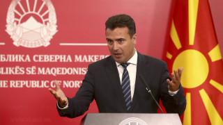 Την παραίτηση σκέφτεται ο Ζάεφ μετά το ευρωπαϊκό «όχι» στις ενταξιακές διαπραγματεύσεις