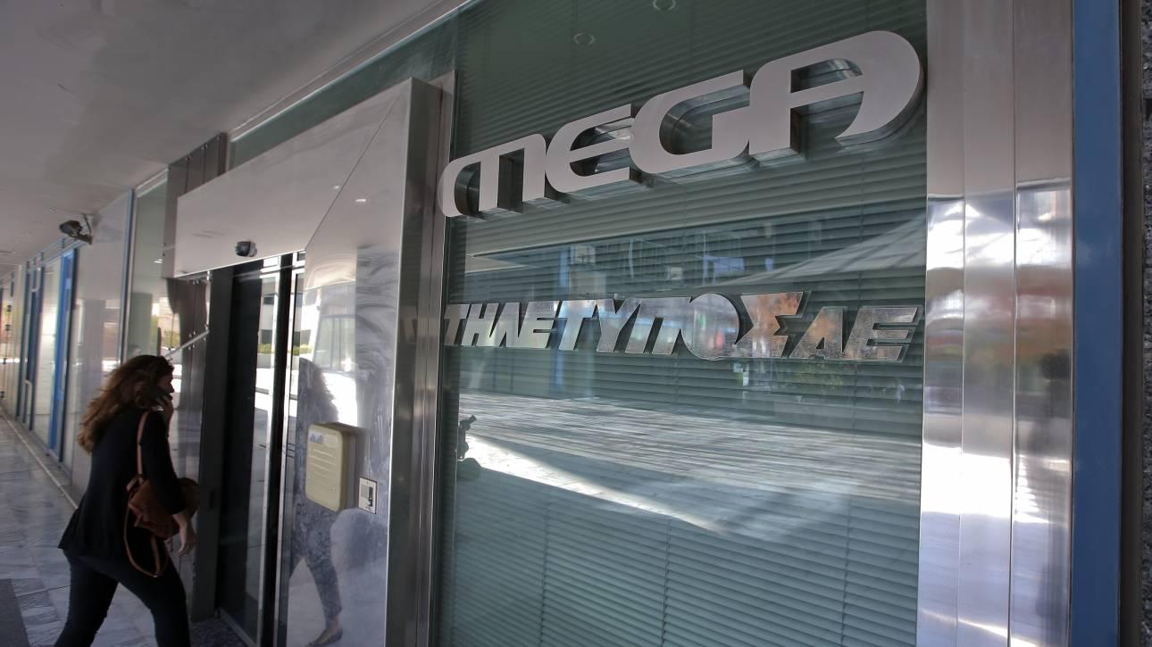 ΟΑΕΔ: Τον Νοέμβριο το επίδομα αφερεγγυότητας στους εργαζομένους του Mega