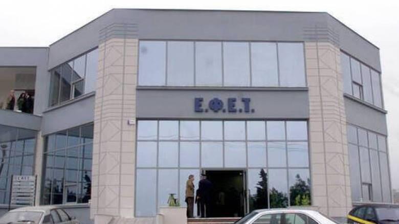 Προσοχή: Ο ΕΦΕΤ ανακαλεί ζωμό λαχανικών  που περιείχε θραύσματα γυαλιού