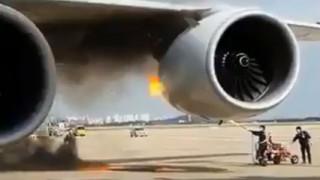 Τρόμος σε αεροδρόμιο: Κινητήρας αεροπλάνου έπιασε φωτιά πριν την απογείωση