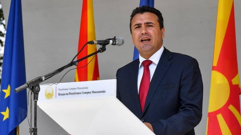 Σε πρόωρες εκλογές η Βόρεια Μακεδονία - Τι ανακοίνωσε ο Ζάεφ