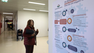 Κτηματολόγιο: Υπενθύμιση για τις προθεσμίες υποβολής δηλώσεων στους... ξεχασιάρηδες