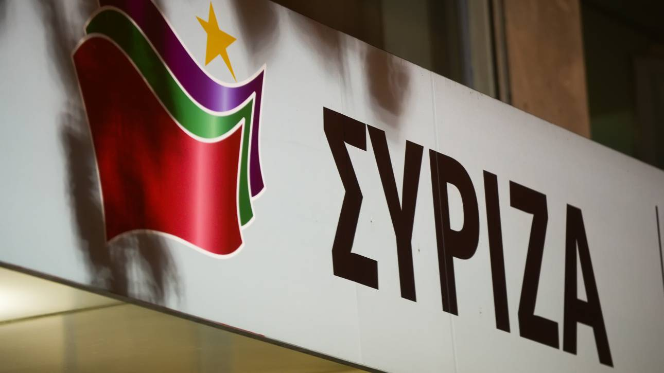 ΣΥΡΙΖΑ για πρόωρες εκλογές στη Βόρεια Μακεδονία: Επιβεβαιώνεται η αναξιοπιστία της ΕΕ