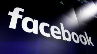 Η Ευρώπη ετοιμάζει βέτο για το ψηφιακό κρυπτονόμισμα του Facebook