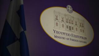 ΥΠΕΞ: Η Ελλάδα στηρίζει την ευρωπαϊκή προοπτική των χωρών των Δυτικών Βαλκανίων