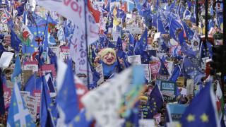 Brexit: Εκατοντάδες χιλιάδες διαδηλωτές ζήτησαν νέο δημοψήφισμα
