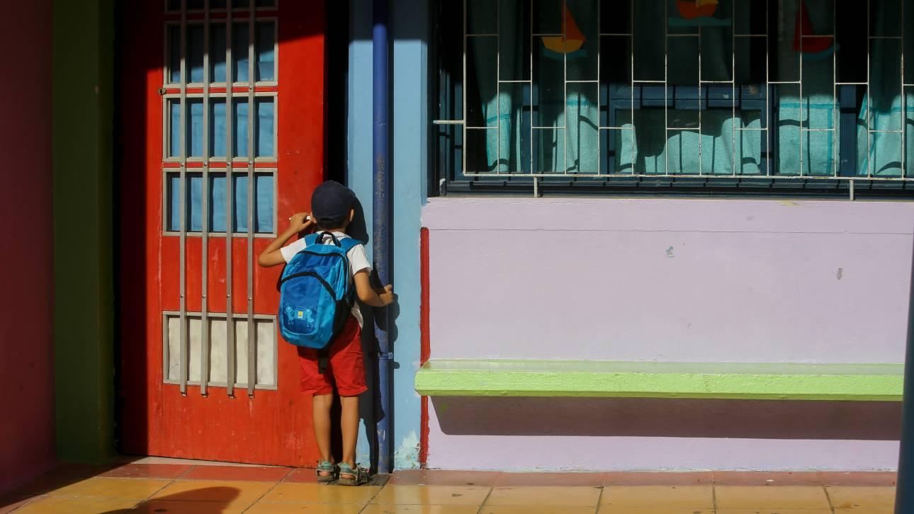 Χανιά: Κλειστό τη Δευτέρα το σχολείο σε συμπαράσταση στη δασκάλα που δέχτηκε επίθεση από γονέα