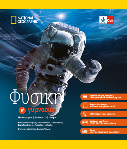 phybookcover