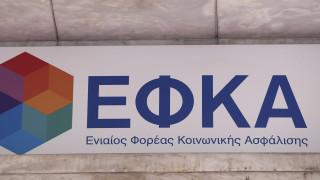 ΕΦΚΑ: Νέα κατηγορία ασφαλισμένων στο εργόσημο