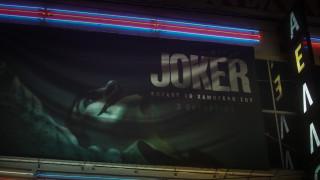 Υπουργείο Πολιτισμού για Joker: Δεν δώσαμε εντολή στην ΕΛ.ΑΣ. να παρέμβει σε κινηματογράφο