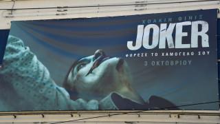 ΕΔΕ για την υπόθεση Joker προανήγγειλε η Μενδώνη