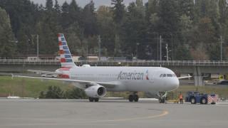 Αναγκαστική προσγείωση πτήσης λόγω «διαρροής υγρού καθαρισμού»