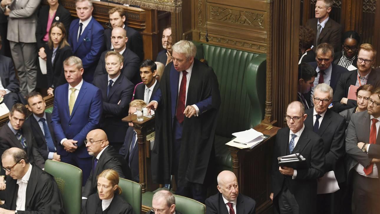 Brexit: «Μπλόκο» στα σχέδια Τζόνσον για συζήτηση της συμφωνίας στη Βουλή