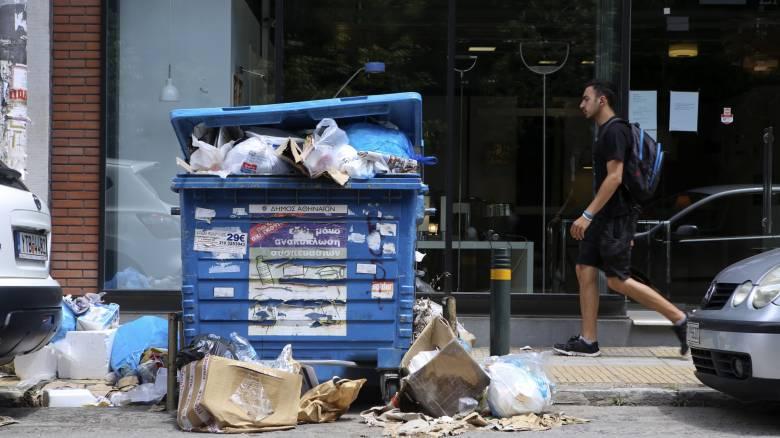 ΠΟΕ-ΟΤΑ: Σε νέα 48ωρη απεργία οι εργαζόμενοι στους δήμους