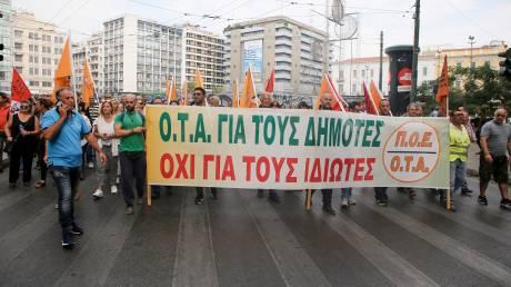 ΠΟΕ-ΟΤΑ: Νέα 48ωρη απεργία από σήμερα για τους εργαζόμενους στους δήμους
