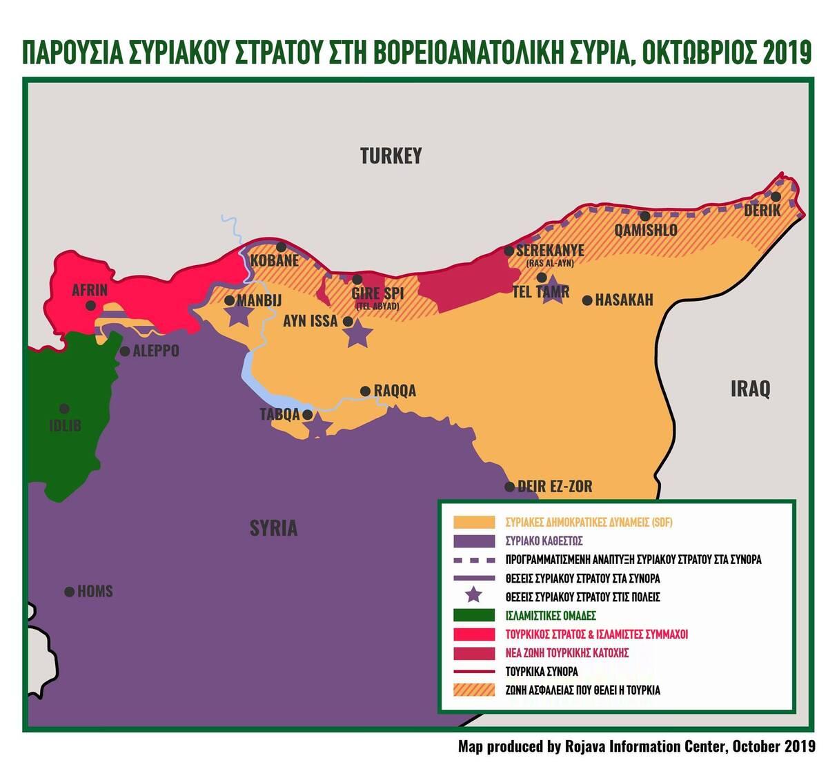 xartis Syria