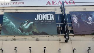Joker: Νέος γύρος αντιπαράθεσης για τις αστυνομικές εφόδους