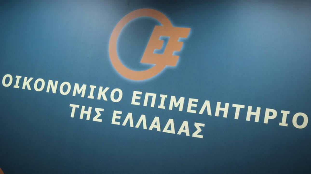 ΟΕΕ: Να παραταθούν οι προθεσμίες για το Μητρώο Πραγματικών Δικαιούχων