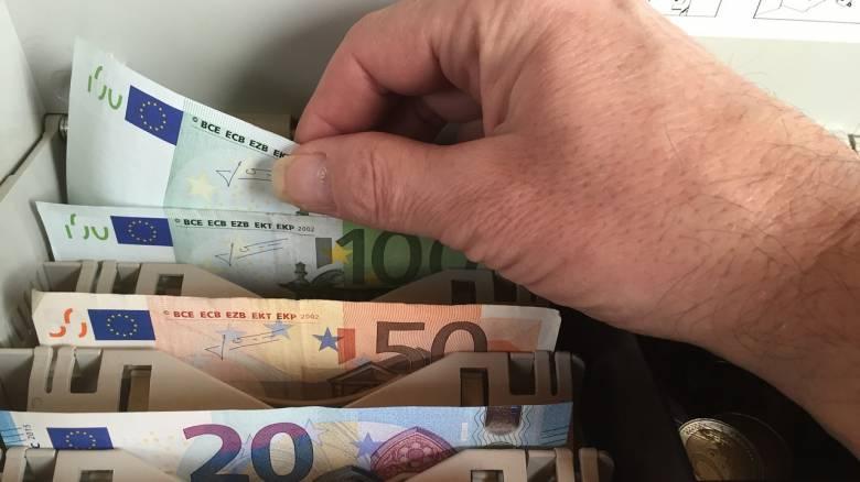 Συντάξεις Νοεμβρίου 2019: Πότε θα καταβληθούν τα χρήματα από όλα τα Ταμεία