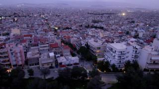 Κτηματολόγιο: Σε ποιες περιφέρειες «εκπνέει» η προθεσμία υποβολής δηλώσεων