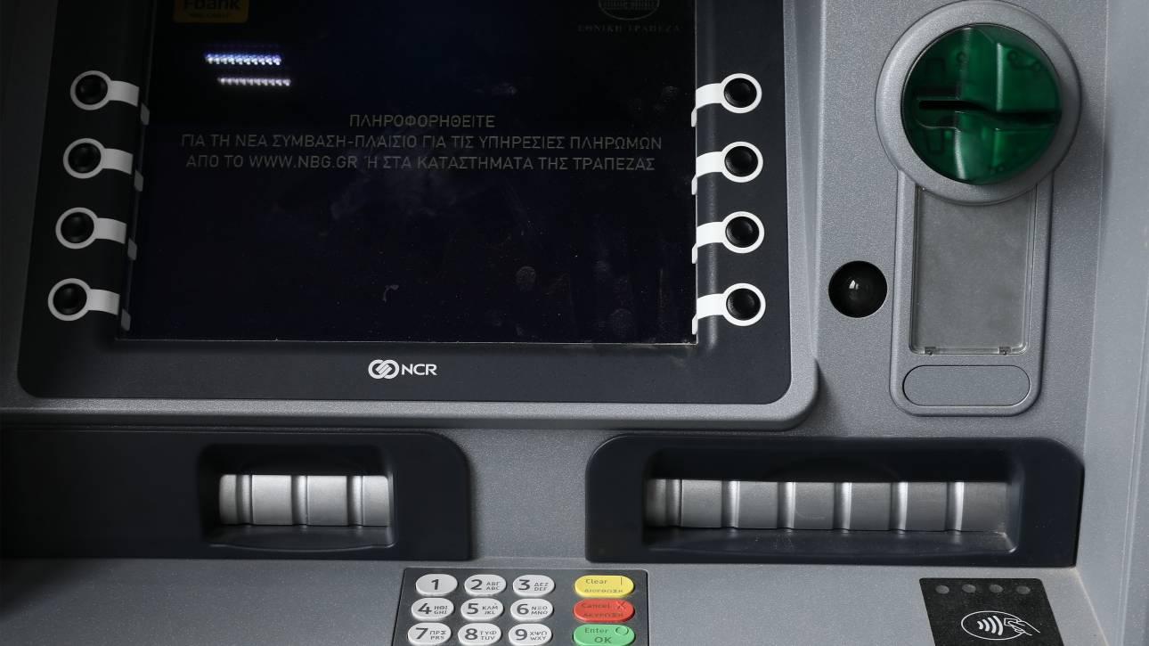 Χρεώσεις τραπεζών: Δείτε αναλυτικά τις νέες επιβαρύνσεις