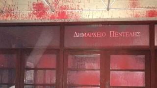 Επίθεση με μπογιές στο Δημαρχείο Πεντέλης