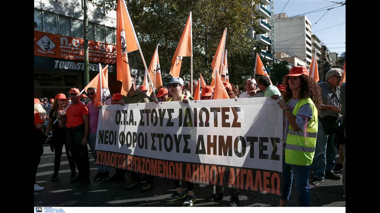 https://cdn.cnngreece.gr/media/news/2019/10/24/195007/photos/snapshot/437930.jpg