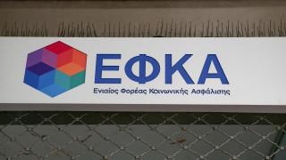 ΕΦΚΑ: Προαιρετική ασφάλιση σε μακροχρόνια ανέργους για πλήρη σύνταξη
