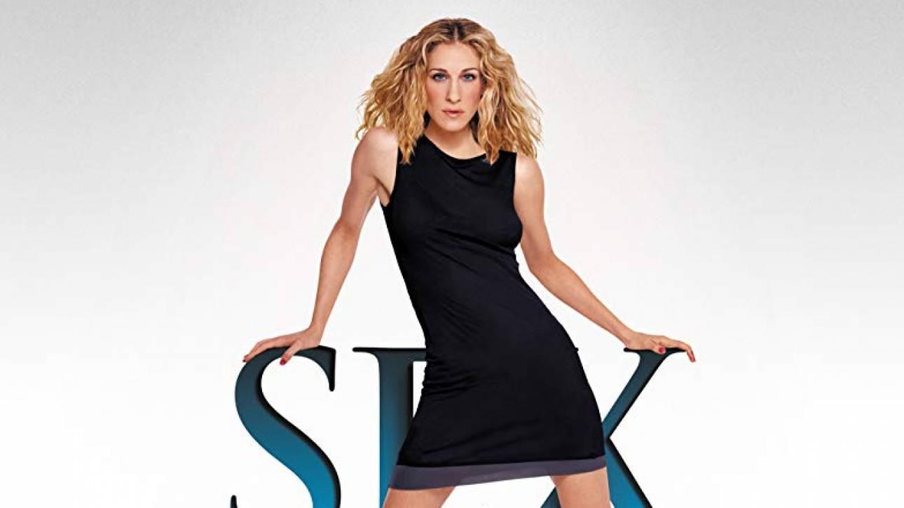 Η Σάρα Τζέσικα Πάρκερ κάνει μια σοκαριστική αποκάλυψη για το Sex And The City