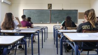 Κρήτη: Μαθήτρια λυκείου βρέθηκε λιπόθυμη στο σχολείο λόγω χρήσης χασίς