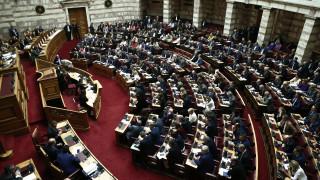 Υπερψηφίστηκε το αναπτυξιακό νομοσχέδιο