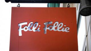 Folli Follie: Πρόστιμα 8 εκατ. ευρώ από την Επιτροπή Κεφαλαιαγοράς