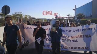 Στους δρόμους και πάλι οι φοιτητές – Συγκέντρωση έξω από το υπουργείο Παιδείας