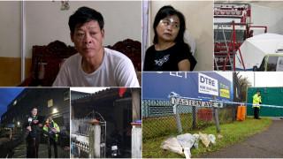 «Αν ήξερα δεν θα την είχα αφήσει να πάει…»: Τι αποκαλύπτει ο πατέρας της 26χρονης από το Βιετνάμ