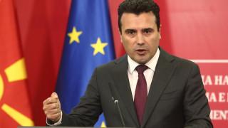 Ζάεφ: Προσωπικό πλήγμα η αναβολή έναρξης ενταξιακών διαπραγματεύσεων