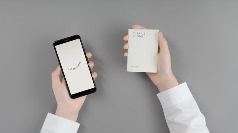 Google: Κυκλοφόρησε ένα… χάρτινο «κινητό τηλέφωνο»