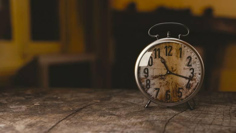 Άλλαξε η ώρα