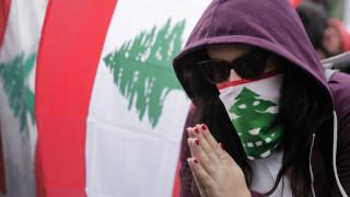 Μαρτυρία: Οι Λιβανέζοι εξεγείρονται ενάντια στη φτώχεια και τον σεκταρισμό