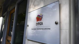 ΣΥΡΙΖΑ για 28η Οκτωβρίου: Την Ιστορία γράφουν οι λαοί με τους αγώνες τους