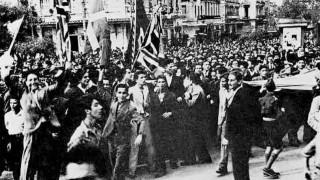 28η Οκτωβρίου 1940: «Είχα πάρα πολλά χρόνια να δω τέτοιο ενθουσιασμό στην Αθήνα»