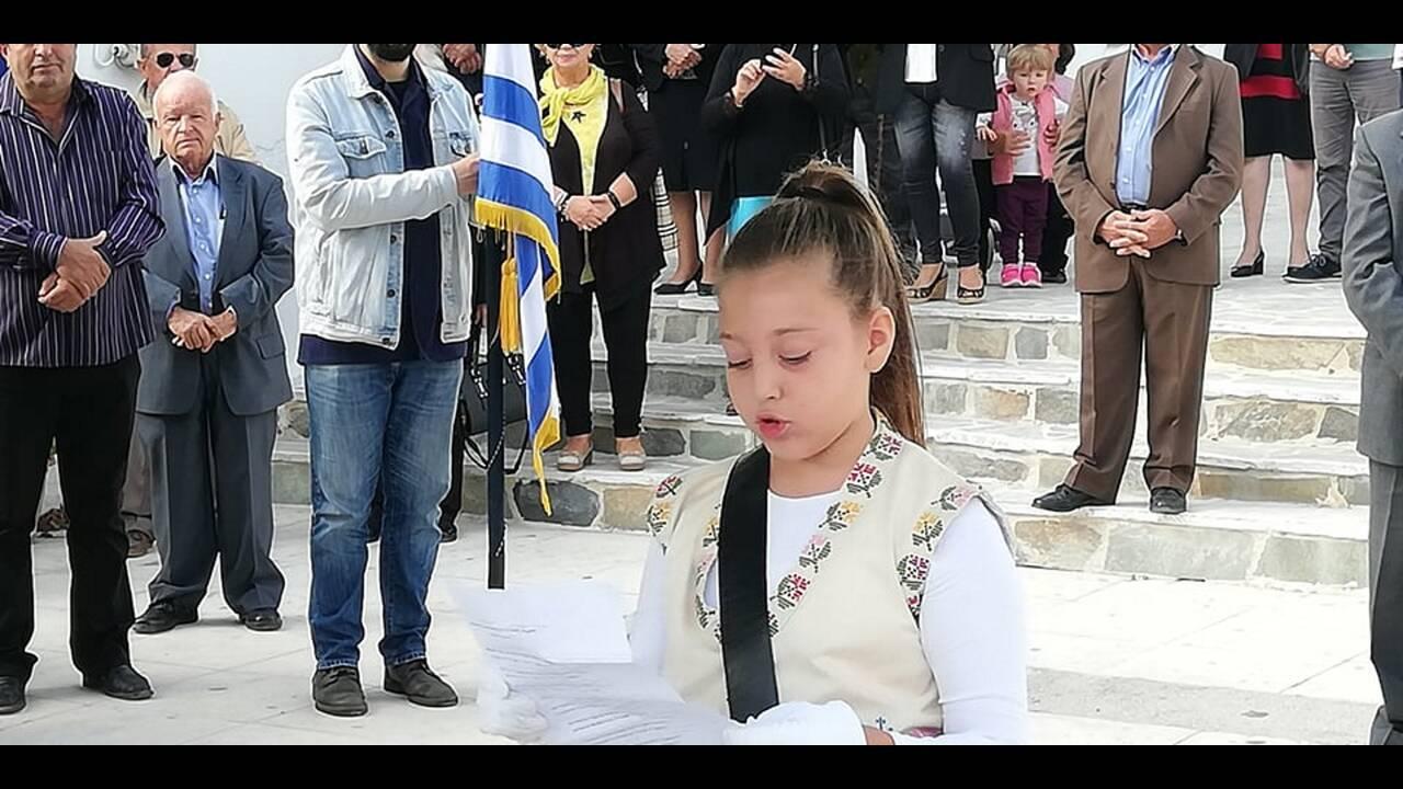 https://cdn.cnngreece.gr/media/news/2019/10/28/195422/photos/snapshot/Naxos_monadiki_mathitria_parelasi_3_28_10_2019.jpg