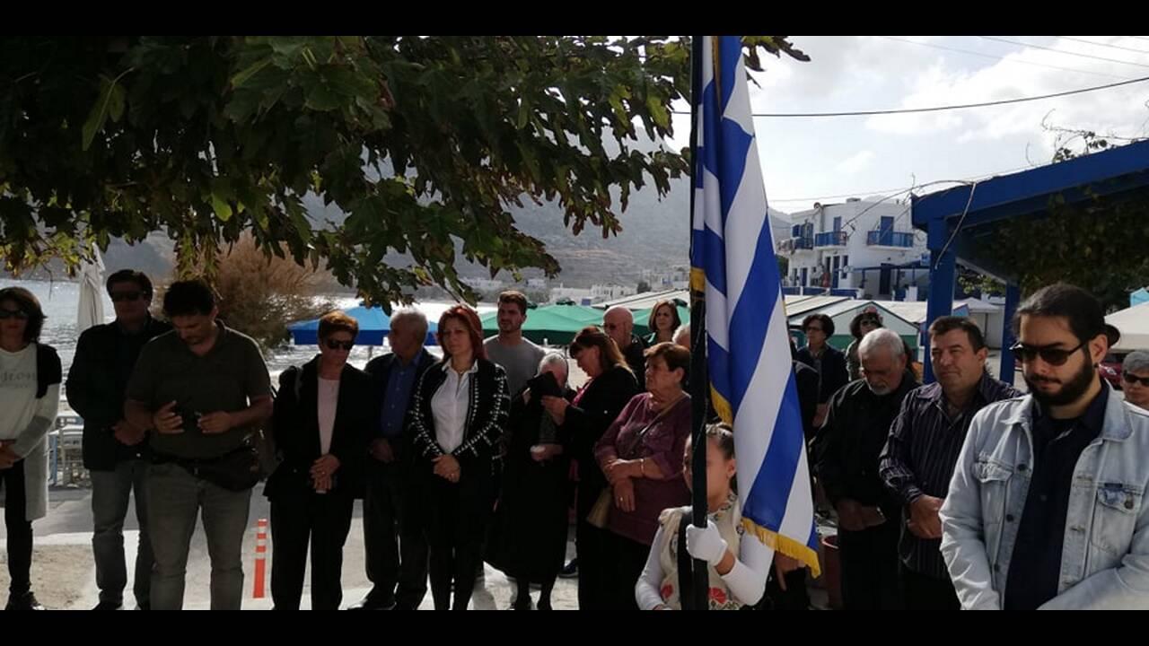 https://cdn.cnngreece.gr/media/news/2019/10/28/195422/photos/snapshot/Naxos_monadiki_mathitria_parelasi_4_28_10_2019.jpg
