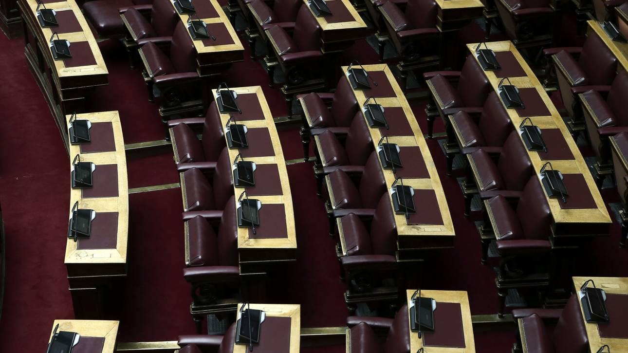 Βουλή: Mε την κατάθεση του «Mr. Novartis» ξεκινά η προκαταρκτική για Παπαγγελόπουλο