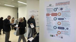 Κτηματολόγιο: Εκπνέει αύριο η προθεσμία δηλώσεων σε 17 περιοχές