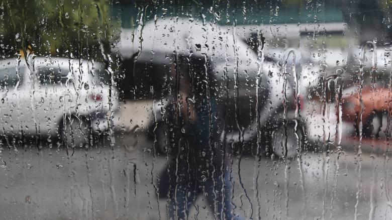 Καιρός: Πέφτει σήμερα η θερμοκρασία - Πού αναμένονται βροχές