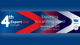 Το Ελληνο-Αμερικανικό Εμπορικό Επιμελητήριο ανακοινώνει την διοργάνωση του 4ου ExportUSA Forum
